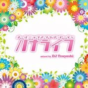 ALL MIX No1パーティ「ハナライフ」MIXED BY DJ Tsuyoshi