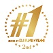 #1 -2nd- mixed by DJ FUMI★YEAH!