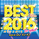 BEST HITS 2016 Megamix 1st Half mixed by DJ YU-KI