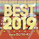 BEST HITS 2019 Megamix mixed by DJ YU-KI