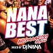 NANA BEST -BIG PAAARTYY Megamix- mixed by DJ NANA