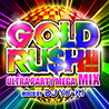 GOLD RU$H!! -ULTRA PARTY MEGAMIX- mixed by DJ YU-KI