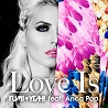 FUMI★YEAH! / Love Is (feat. Anca Pop) - Single