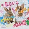 RAbiit / #最高かよ -Single
