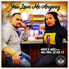 Marco Miro / You Love Me Anyway [feat. Melanie Scholtz] - Single