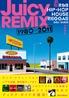 Juicy REMIX 1980-2011<br />著者:印南 敦史