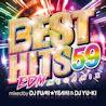 BEST HITS 59 EDM Megamix mixed by DJ FUMI★YEAH! & DJ YU-KI