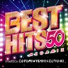 BEST HITS 50 Megamix mixed by DJ FUMI★YEAH! & DJ YU-KI