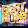 BEST HITS 55 Megamix<br>mixed by<br>DJ FUMI★YEAH! &<br>DJ YU-KI