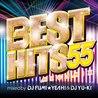 BEST HITS 55 Megamix<br>mixed by<br>DJ FUMI★YEAH! &<br>DJ YU-KI