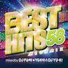 BEST HITS 58 Megamix<br>mixed by<br>DJ FUMI★YEAH! &<br>DJ YU-KI