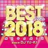 BEST HITS 2018 Megamix mixed by DJ YU-KI