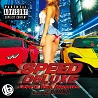 SPEED DELUXE -Liberty Walk Megamix- mixed by DJ NANA